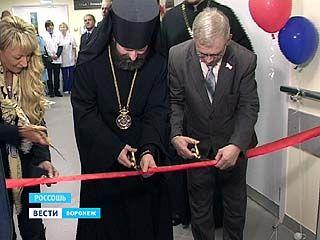Современный центр для лечения болезней почек открыли в Россоши