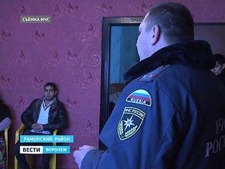 Спасатели разъяснили жителям цыганского поселка, где нельзя жечь костры