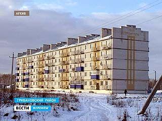 Специалисты Фонда содействия реформированию ЖКХ проверили дом на улице Суворова в Грибановке