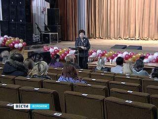 Специалисты Российской диабетической ассоциации провели обучающий семинар