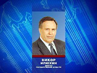 Список воронежских коммунистов на выборах возглавит Виктор Илюхин