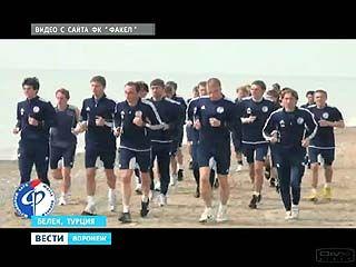 """Спортивный обзор ГТРК """"Воронеж"""""""