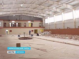 Спорткомплекс в Борисоглебске к новому году не построили, старт откладывается