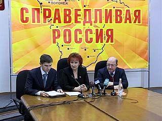 """""""Справедливая Россия"""" собирается открыть в Калаче общественную приемную"""