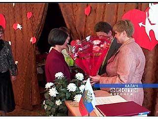 Сразу 5 супружеских пар чествовали в Калаче