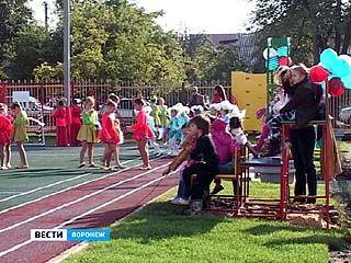 Сразу два детских сада и спортивная площадка открылись в Воронеже