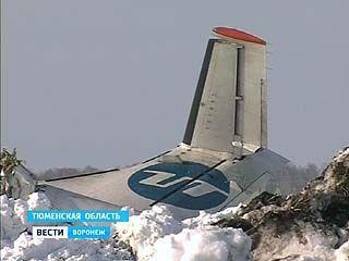 Среди погибших в катастрофе под Тюменью оказался житель Воронежской области