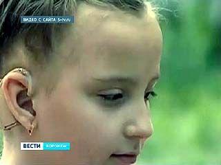 Срочная замена специальных слуховых аппаратов требуются детям из 8 воронежских семей