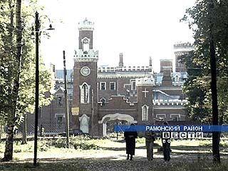 Станет известен арендатор замка принцессы Ольденбургской