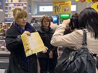 """""""Станичные байки"""" подвели итоги акции в одном из воронежских супермаркетов"""