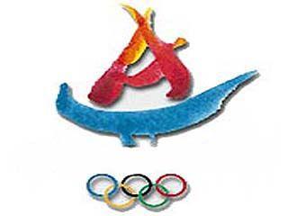 Стартовал конкурс на создание талисмана для Олимпийских игр в Сочи