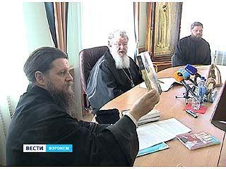 Стартовали торжества, посвящённые Дню православной книги