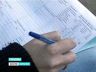 Статистика будет следить за каждым шагом добровольцев - начали с восьми районов Воронежской области