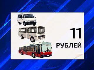 Стоимость проезда в общественном транспорте Воронежа поднимут до 11 рублей