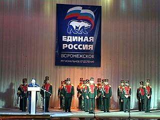 """Сторонники партии """"Единая Россия"""" строили планы на будущее"""