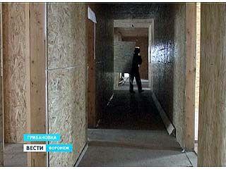 """Строительная фирма """"Регион Дом"""" отстранена от работ на всех социальных объектах"""
