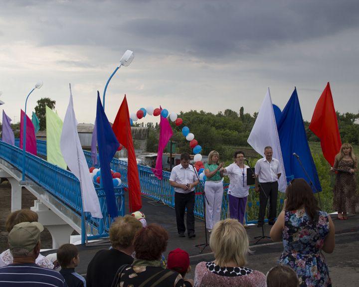Строительство моста в Калаче закончилось народными гуляньями