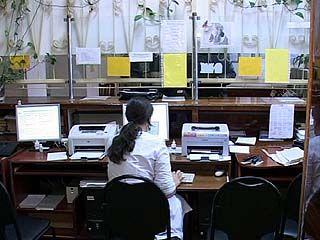 Студенческая поликлиника - первая предоставила электронную регистрацию