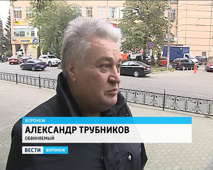 Суд критично отнёсся к показаниям близких Александра Трубникова