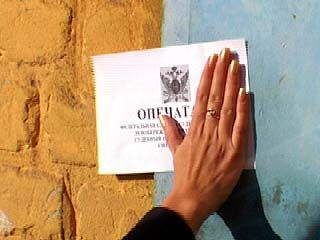 Суд постановил закрыть частную пекарню на Машмете