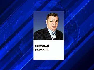 Суд Центрального района вынес приговор бывшему главе Эртильского района