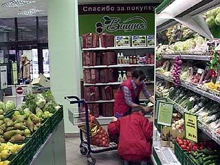 Супермаркет домашней еды открылся в Воронеже
