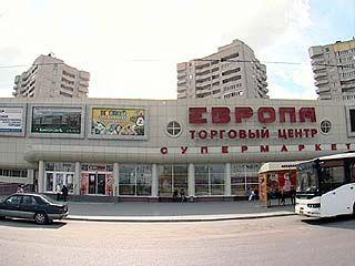 """Супермаркет """"Европа"""" работает в Воронеже уже два года"""