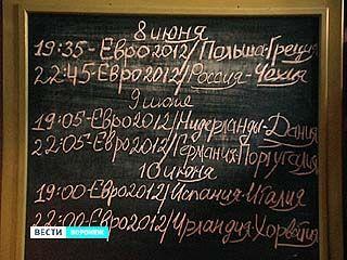 Свободных мест в спортивных барах Воронежа почти не осталось