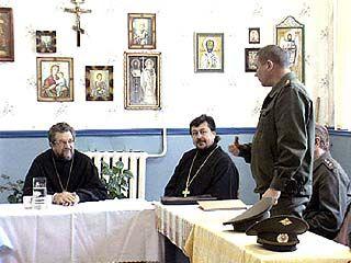 Священники займутся воспитанием сотрудников УИН