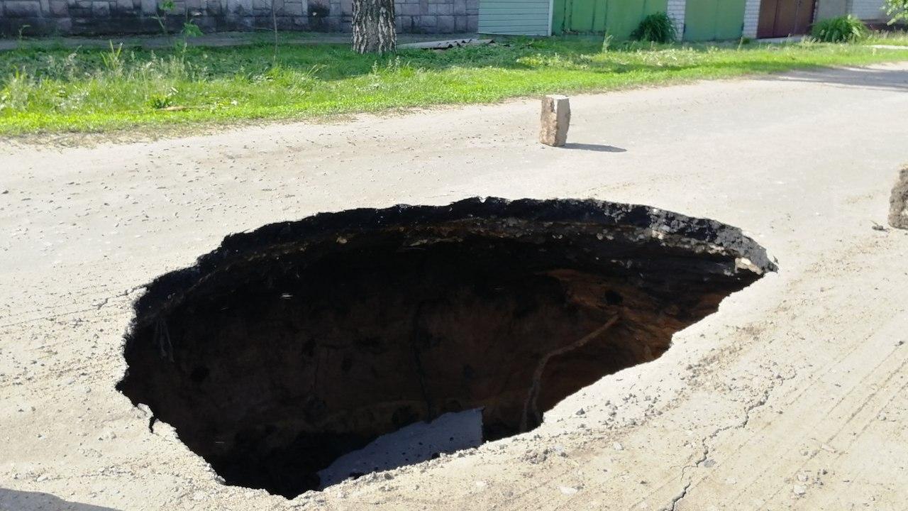 В Воронеже на 1,5 метра провалился асфальт