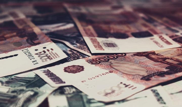 Воронежская область получит из резервного фонда РФ 268 млн рублей