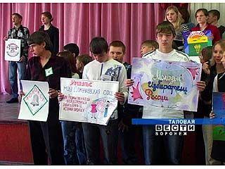 Таловская избирательная комиссия организовала олимпиаду для школьников
