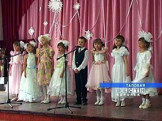 Таловские дошколята приняли участие в конкурсе талантов