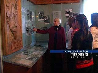 Таловскому музею имени Пятницкого исполняется 30 лет