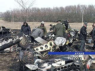 Тела погибших летчиков перепутали