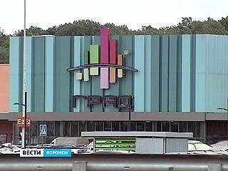 """Телефонный террорист сообщил о заминировании торгового центра """"Град"""""""
