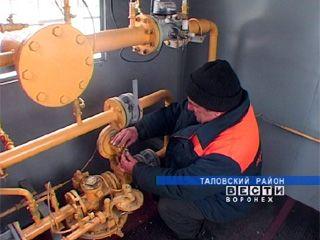 Терновский район готовится к прорыву в газификации