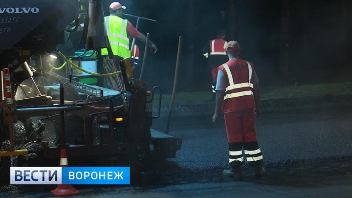 В Воронежской области выбрали подрядчика для ремонта дорог в восьми районах