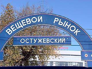 Торговцы Остужевского рынка игнорируют требования городских властей