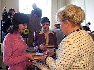 Торжественный приём стипендиатов прошел в обладминистрации