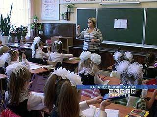 Традиции старой школы решили возродить в Калаче