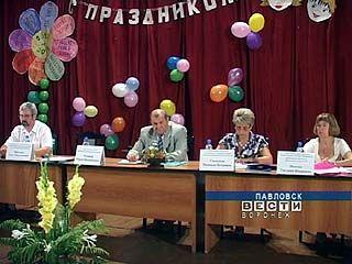 Традиционного большого августовского педсовета в Воронеже не будет