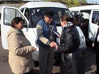 """Три воронежских многодетных семьи получили в подарок """"Газели"""""""