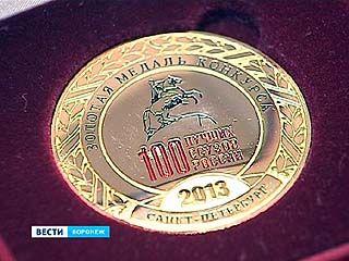 Три воронежских учебных заведения попали в 100 лучших ССУЗов России