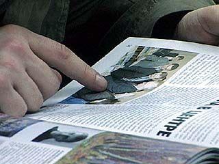 Трое студентов выпустили собственный журнал