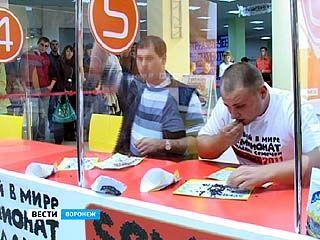 """ТРЦ """"Максимир"""" устроил первый в мире чемпионат по поеданию семечек"""