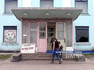 Цена билета в новом кинозале села Заброды всего 10 рублей