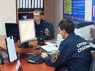 Центр мониторинга МЧС призван предупреждать о грозящей опасности