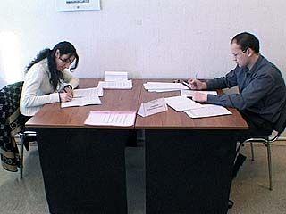Центр регистрации и учета ИП откроется в Воронеже