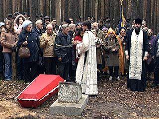Церемония перезахоронения завершилась в Кантемировке